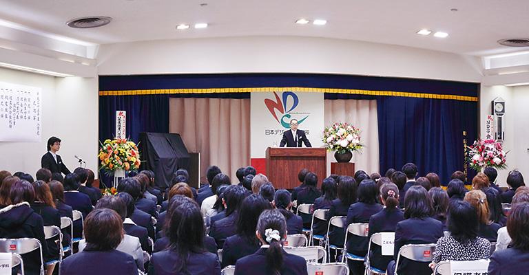 年間行事|学校について|日本デザイン福祉専門学校