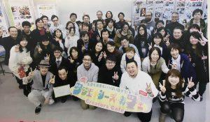NEWS|日本デザイン福祉専門学校