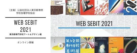 WEB SEBIT