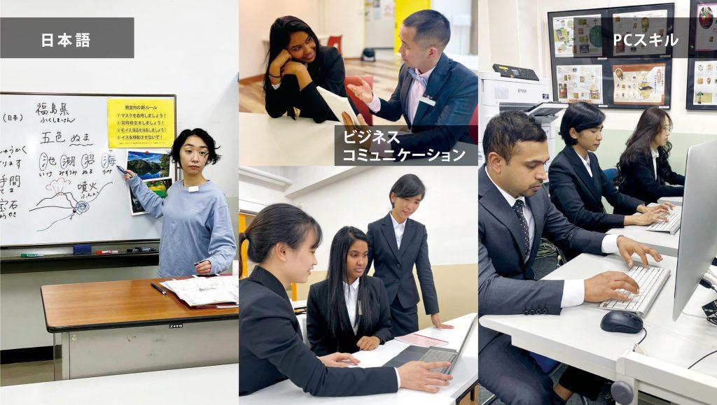 2021_国際ビジネス授業